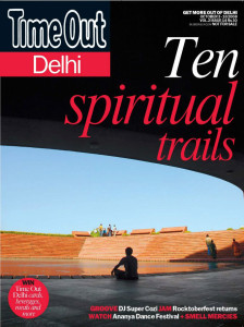 spiritual trails