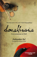 dozakhnama-final-cover